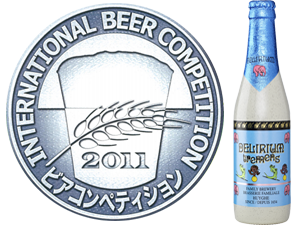 Delirium Tremens - 2011 - International Beer Competition - Hong Kong China